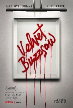 Velvet Buzzsaw.jpg