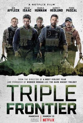 Triple Frontier.jpg